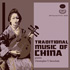 Traditional Music Of China