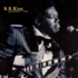B. B. King Greatest Hits